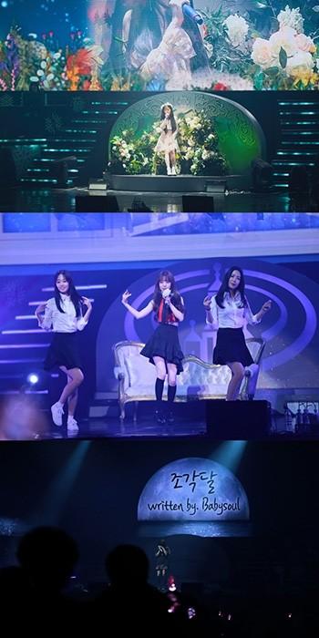 러블리즈, 단독 콘서트 '겨울 나라의 러블리즈 3' 성공적 개최