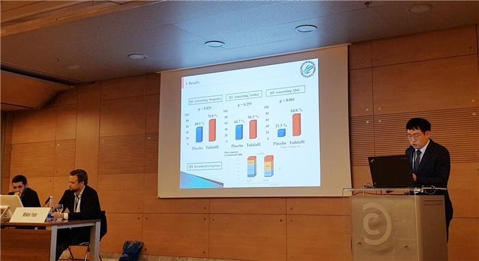 종근당, 유럽성기능학회서 '센돔' 임상 결과 발표