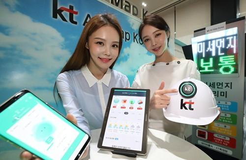 KT '에어맵 코리아' 출시… 맞춤형 미세먼지 정보 제공