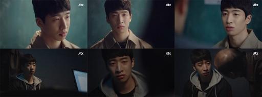 '리갈하이' 유수빈, 볼수록 빠져든다… 시선강탈 '김병태' 완성