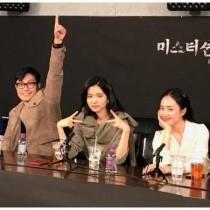 """미스터 션샤인 이병헌, 김태리-이민정과 다정샷…""""감사했습니다"""""""