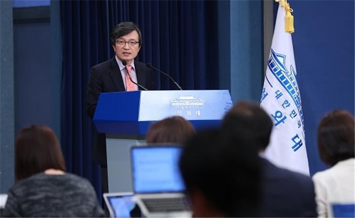"""청와대 """"환경부 공공기관 관리·감독은 정상적인 업무절차"""""""