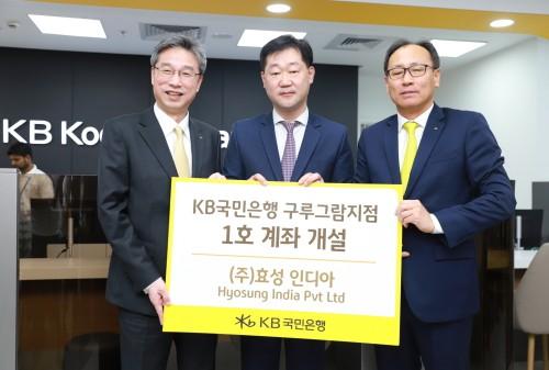 KB국민은행, 인도 진출 1호점 '구루그람지점' 개설
