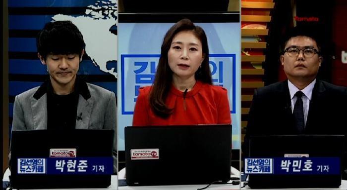 (김선영의 뉴스카페)통신사발 M&A 바람…유료방송 시장 지각변동 오나