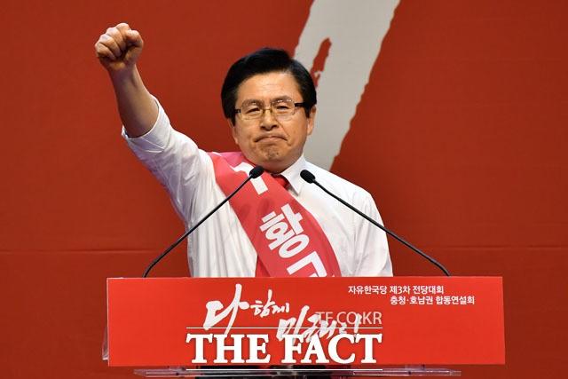 박근혜 '탄핵' 말 아낀 황교안, 김진태 급부상에 태도전환?