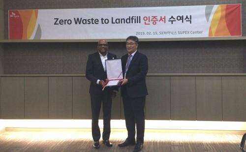SK하이닉스, 국내 최초 '폐기물 매립 제로' 국제 인증