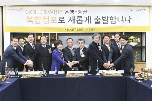 KB금융 'KB GOLD&WISE 송도센트럴파크' WM복합점포 신설