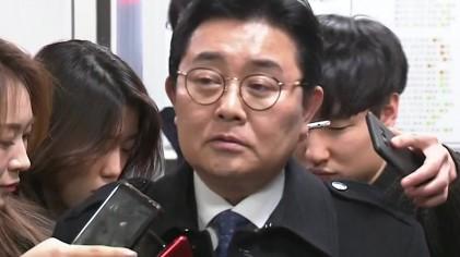 홈쇼핑 뇌물 전병헌