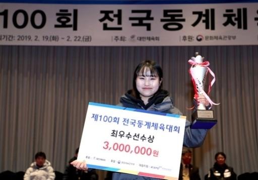 경기도, 제100회 동계체전 종합우승…MVP는 바이애슬론 최윤아