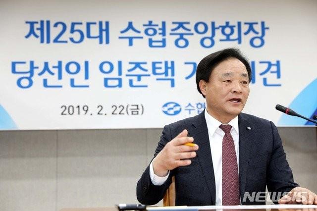 당선 하루 만에… 임준택 수협회장, 부정선거 의혹 압수수색