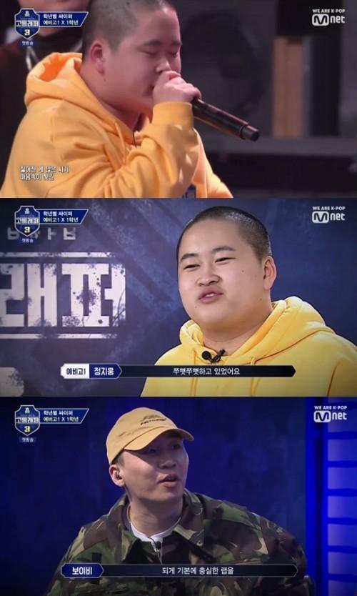 '고등래퍼3' 정은표 아들 정지웅, 아이큐 165 천재의 래퍼 도전