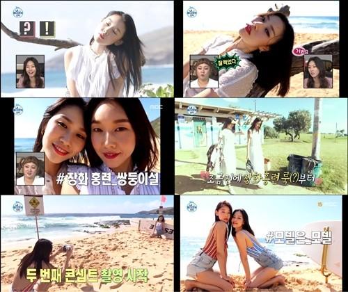 """'나혼자' 한혜진X김원경, 시밀러룩 셀프 촬영 """"맞추면 예쁘잖아"""""""
