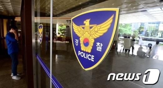 """""""술·담배 살 돈이 없어""""… 목포 편의점 강도, 도주 중 검거"""