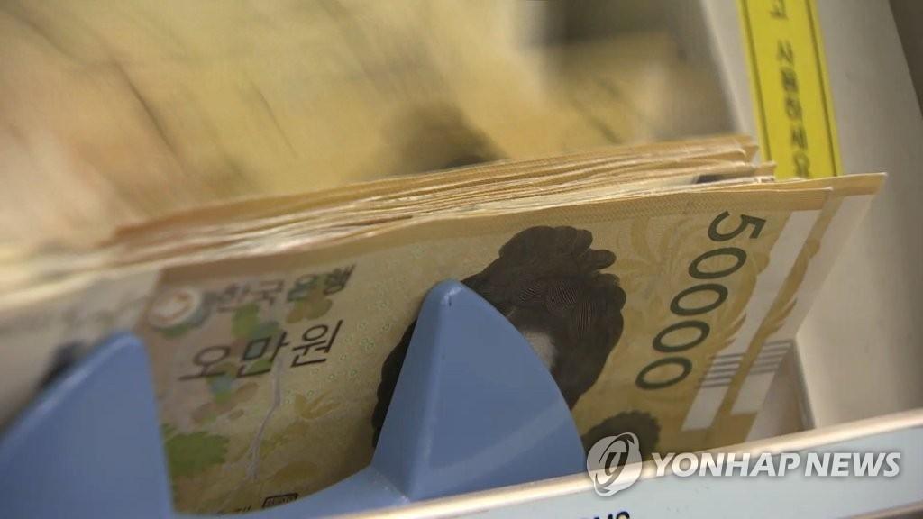 '1만원짜리 안쓴다' 5만원권 지폐 인기 급증