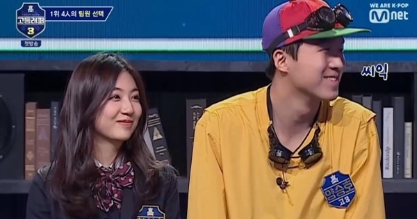 고등래퍼3 하선호, 양승호와 애정라인 풋풋