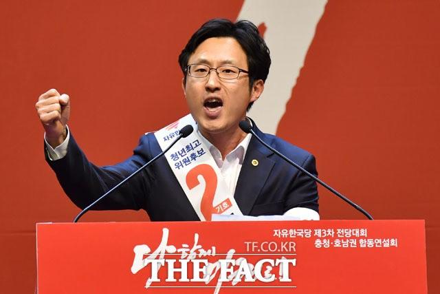 '문재인 탄핵' 외친 김준교, '태극기 부대' 인기남 등극
