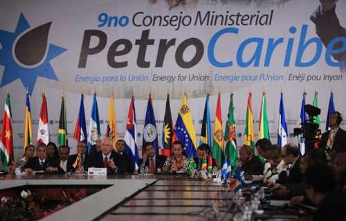 라틴아메리카·카리브해 국가들의 석유동맹
