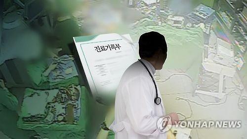 청주서 의료장비업자·간호조무사에 검사 맡긴 산부인과 의사 벌금형