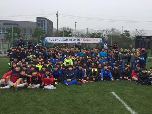 대한럭비협회, '2019 Rugby Dream Camp' 개최