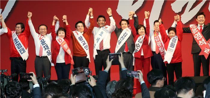 한국당, 23일부터 새 지도부 선출 투표 시작