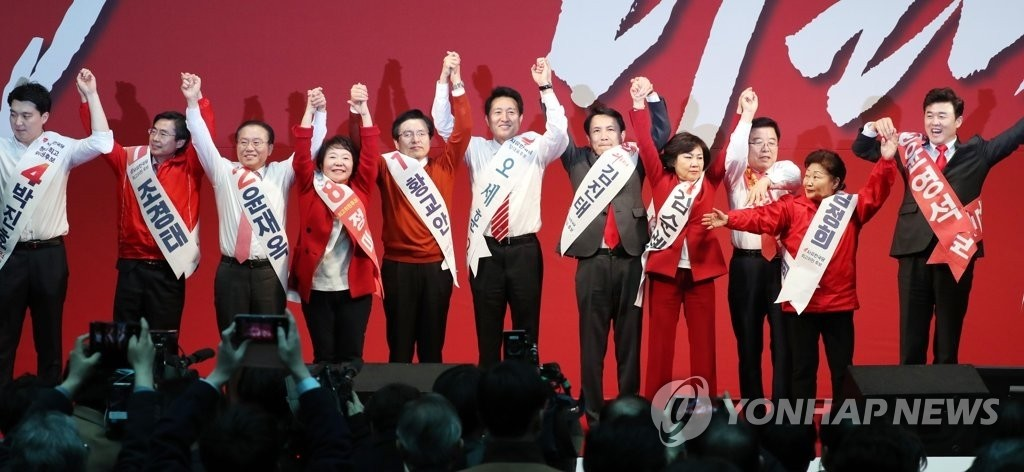 자유한국당, 오늘부터 당대표 선거 투표 시작