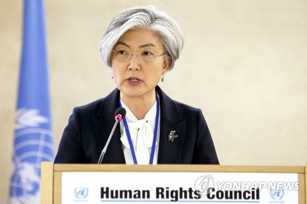 강경화, 25일 유엔인권이사회 참석…위안부문제 언급 예정