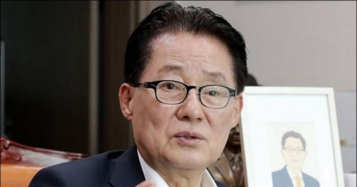 """박지원 """"공수처, 수사대상서 국회의원 빠지면 '특혜처' 돼"""""""