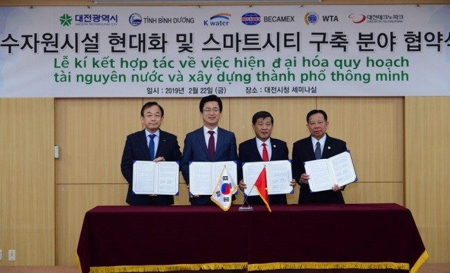 수자원공사와 대전시, 물산업 中企 베트남 진출 지원