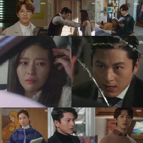 첫방 '슬플때 사랑한다' 지현우·류수영·박하나, 시청자 사로잡은 美친 연기
