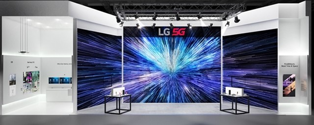 LG유플러스, '5G 실감형 콘텐츠' 글로벌 무대 첫선