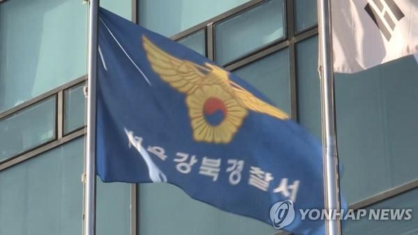최재성 구의원, 동장 폭행으로 체포…조사받고 귀가
