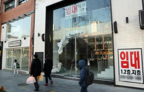 자영업자 대출 609조, 연체율도 치솟아…韓 경제 시한폭탄되나?