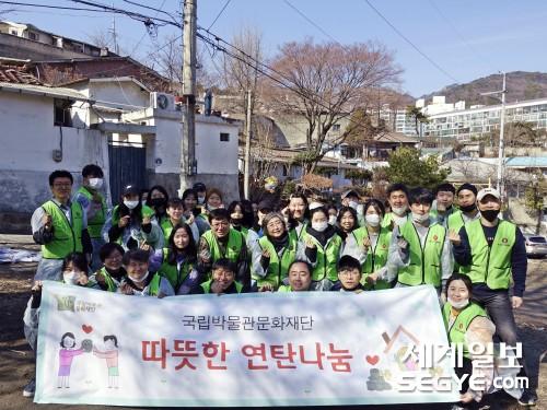 국립박물관문화재단, 연탄나눔 봉사..정릉동 일대에 '♥' 나눔