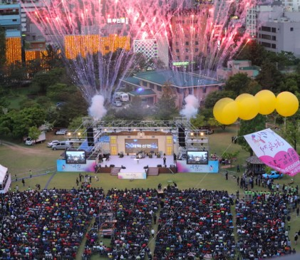 유성온천문화축제 2019