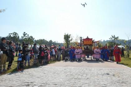 양주 회암사지 왕실축제 2019