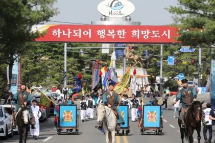 함안 아라문화제 2019