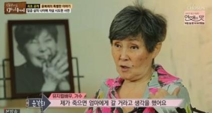 """윤복희, 모친 세상 떠나고 """"7세 때 목숨 끊으려 했었다"""""""