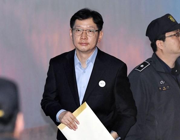 """김경수 재판부 """"재판 예단은 사법부 모독""""… 이례적 입장발표"""