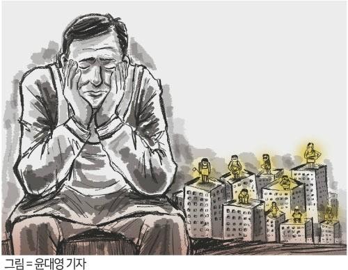 """중소기업중앙회 """"최저임금, 기업규모별 구분 적용해야"""""""