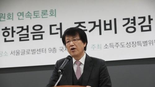 """이제민 국민경제자문회의 부의장 """"공식통계보다 분배 나쁠 가능성 커"""""""