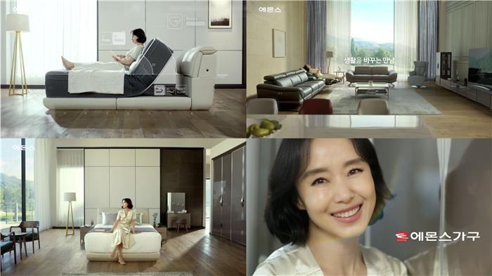 에몬스, '생활을 바꾸는 만남' 신규 브랜드 캠페인 공개