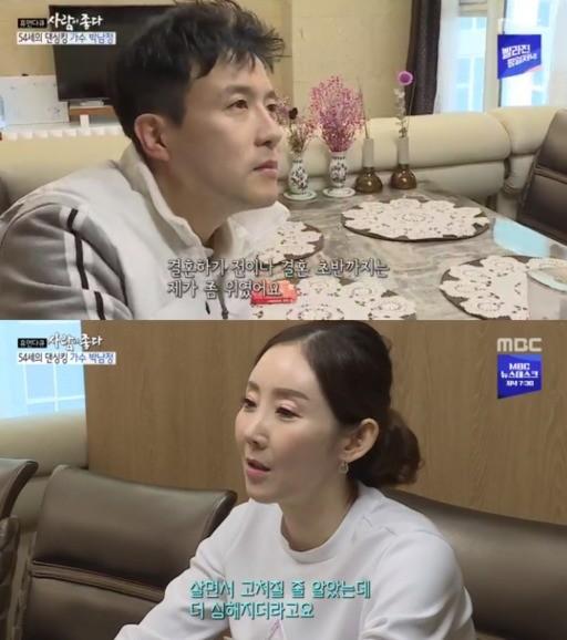 '딸바보' 박남정, 큰딸(박시은) 태어난 뒤 아내 눈치보게 된 사연