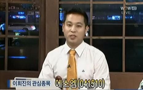 '청담동 주식부자' 이희진 사기, 가려진 공범