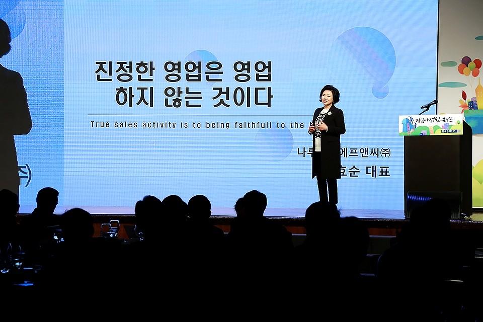 나루가온에프앤씨(주) 박효순 회장의 기업가정신, '진실한 음식으로, 진실한 마음으로'