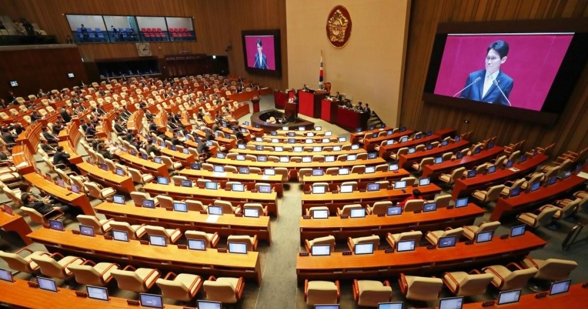 윤소하 비판발언에 퇴장한 자유한국당