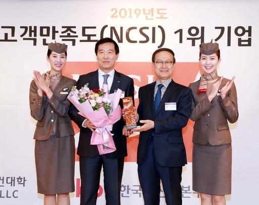 아시아나항공, 항공 부문 『국가고객만족도』 1위 선정