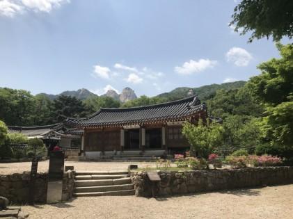 강북구 근현대사 역사탐방여행 2019