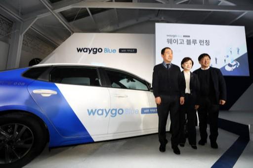 승차거부 안하는 '플랫폼 택시' 첫 선…서울·성남에서 운영