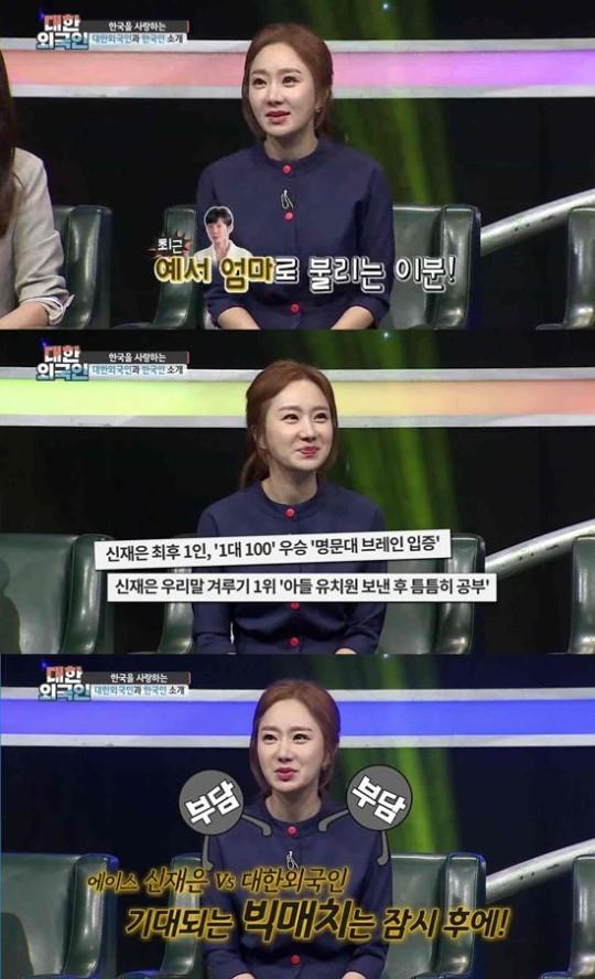"""`대한외국인` 조영구 아내 신재은, 아들 0.3% 영재로 키운 비법 공개 """"뭐든지 함께"""""""