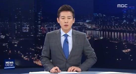 왕종명 앵커 '망언' 일파만파…누리꾼 '공분'